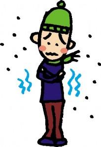 冷え性?寒がり?