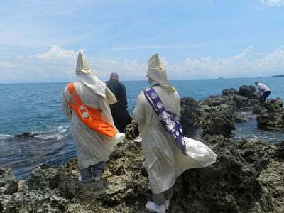 papua海岸法要