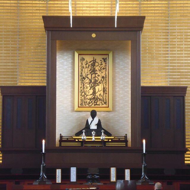 #乗泉寺#渋谷#お綿はずし渋谷本堂のおわた外しが終わりました。いよいよ春本番です。新年度を迎えるにあたり、お参詣ください。また、ご自宅のおわた外しもさせていただきましょう。