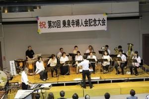 乗泉寺吹奏楽団