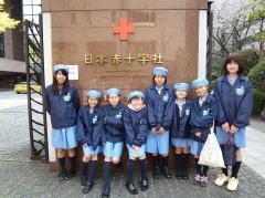 日本赤十字社へ