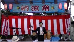 Yuki Hirohata