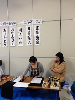 書き初め大会4