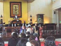 本堂結婚式